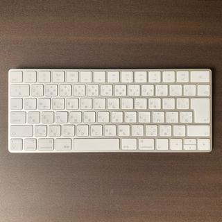 マック(Mac (Apple))のアップル マジックキーボード 第二世代(PC周辺機器)