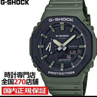 ジーショック(G-SHOCK)のG-SHOCK ストリート ユーティリティカラー GA-2110SU-3AJF(腕時計(デジタル))