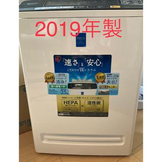 アイリスオーヤマ(アイリスオーヤマ)のIRIS PMMS-DC100 2019年製 フィルターなし(空気清浄器)
