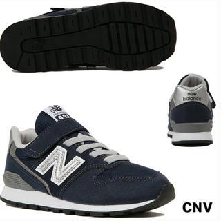 ニューバランス(New Balance)の【New Balance】YV996 21cm ネイビー(スニーカー)