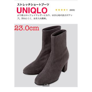 ユニクロ(UNIQLO)のユニクロ★ストレッチショートブーツ(新品未使用)(ブーツ)