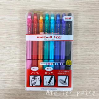 ミツビシエンピツ(三菱鉛筆)の✩︎新品✩︎⡱ ゲルインクボールペン〈三菱鉛筆〉*8色set(ペン/マーカー)