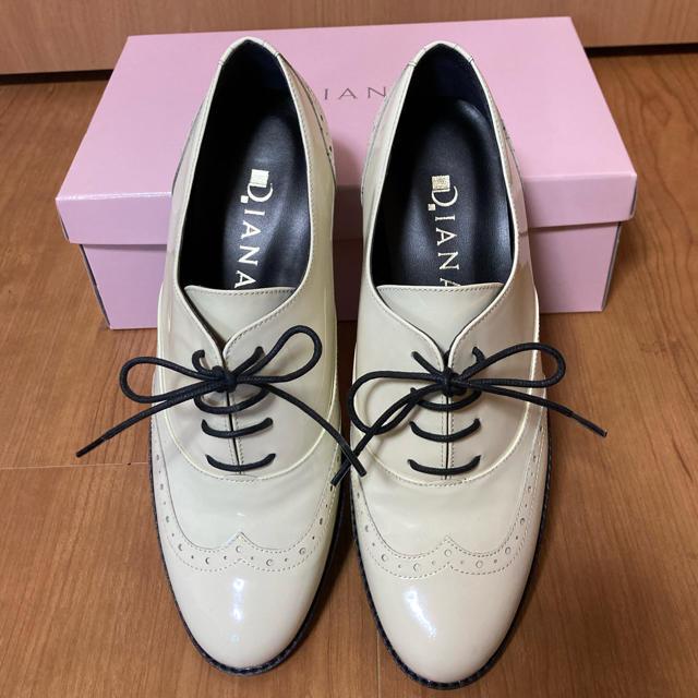DIANA(ダイアナ)のハピママ様専用【新品】★DIANA オックスフォード 23cm★ レディースの靴/シューズ(ローファー/革靴)の商品写真