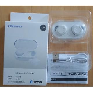 スリーコインズ(3COINS)の3COINS Bluetooth ワイヤレスイヤフォン(ヘッドフォン/イヤフォン)