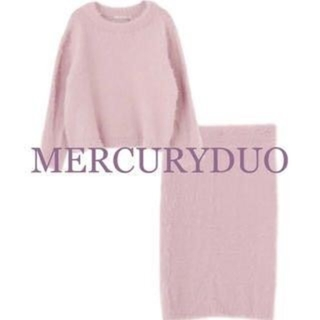 マーキュリーデュオ(MERCURYDUO)のマーキュリーデュオ♡シャギーふわもこセットアップ🌸ピンク♡(セット/コーデ)