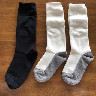 ベルメゾン(ベルメゾン)の膝丈ソックス 16〜18cm 白・黒 3足組(靴下/タイツ)