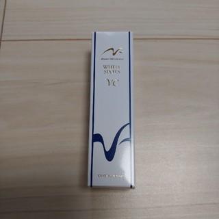 クリスタルジェミー(クリスタルジェミー)の薬用ホワイトスポッツVC(美容液)