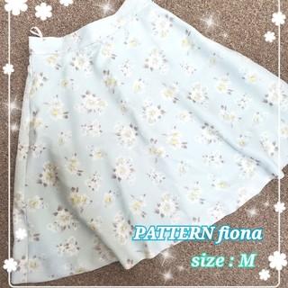 パターンフィオナ(PATTERN fiona)の花柄スカート(ひざ丈スカート)