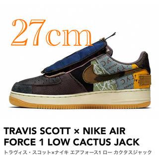 ナイキ(NIKE)の27 air force 1 travis scott cactus jack(スニーカー)