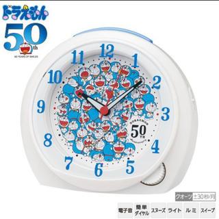 セイコー(SEIKO)の限定 ドラえもん 50周年 めざまし時計 CQ803W セイコー(置時計)