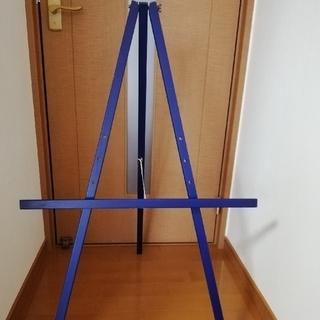 木製 イーゼル 大型(イーゼル)