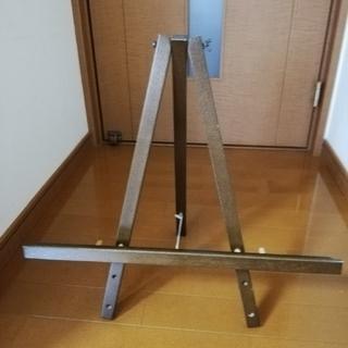 木製 イーゼル 大型 高さ低め(イーゼル)