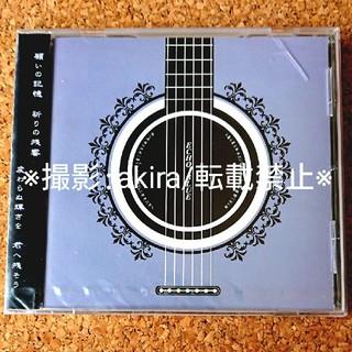 ボカロ KAITO ECHO BLUE 仕事してP 同人CD ROVINE 新品(ボーカロイド)