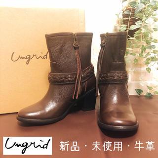 アングリッド(Ungrid)の新品 アングリッド Ungrid 牛革 ショートブーツ(ブーツ)