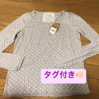 ダブルクローゼット(w closet)のハート柄 ロンT トップス(Tシャツ(長袖/七分))