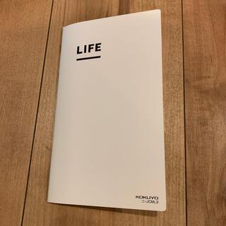 コクヨ(コクヨ)の自分手帳 LIFEのみ(カレンダー/スケジュール)