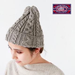 ネストローブ(nest Robe)のCLIPPER CASUALS✨クリッパーカジュアル ケーブル編みボブニット帽(ニット帽/ビーニー)