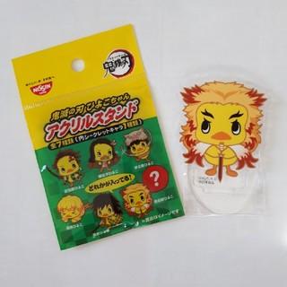 日清食品 - チキンラーメン コラボ  鬼滅の刃 煉獄杏寿郎