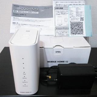 エヌイーシー(NEC)のWiMAX HOME 02(PC周辺機器)