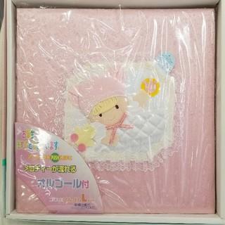 コクヨ - コクヨ「お誕生おめでとう」アルバム