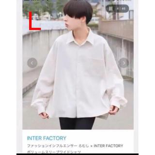 インターフェイス(INTERFACE)の【新品】シャツ Lサイズ (シャツ)
