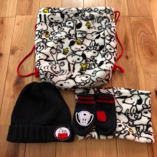 SNOOPY - スヌーピー  ニット帽 手袋 ネックウォーマー 巾着リュック