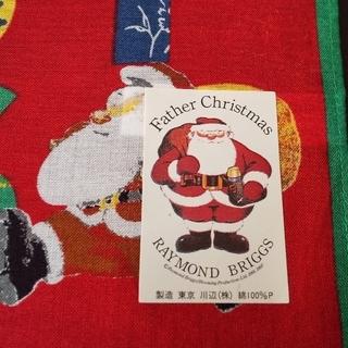 新品◼️RAYMOND BRIGGS ハンカチ Father Christmas(ハンカチ)