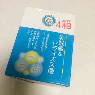 ナリス乳酸菌&ビフィズス菌30袋×4箱