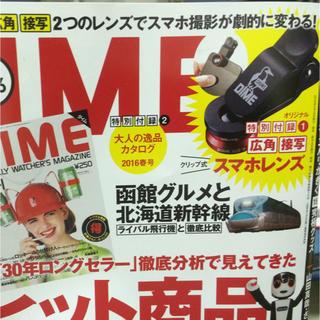 チャムス(CHUMS)の雑誌ダイム✖︎チャムス スマホ レンズ(その他)
