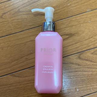 プリオール(PRIOR)のプリオール 乳液(乳液/ミルク)