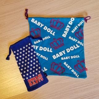 ベビードール(BABYDOLL)のBABYDOLL 巾着(ポーチ)