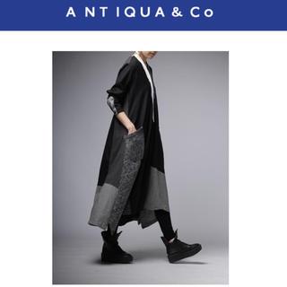 アンティカ(antiqua)のアンティカ 異素材ロングコート(ロングコート)