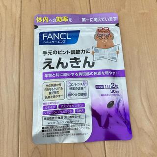 FANCL - ファンケル えんきん 30日分