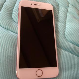 アイフォーン(iPhone)のiPhone7 128GB ソフトバンク(スマートフォン本体)