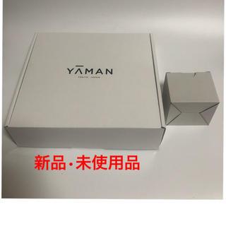 ヤーマン(YA-MAN)の値下げ 新品 レイボーテ R フラッシュplus EXセット ヤーマン 脱毛器(その他)