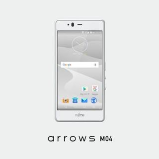 フジツウ(富士通)のarrows M04☆SIMフリー☆白(スマートフォン本体)