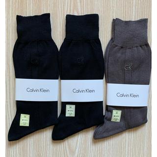 カルバンクライン(Calvin Klein)のカルバン・クライン メンズ ソックス 3足セット 25cm 20(ソックス)