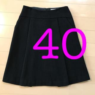 ユナイテッドアローズ(UNITED ARROWS)のユナイテッドアローズ ブラック スカート 40 ウール(ひざ丈スカート)