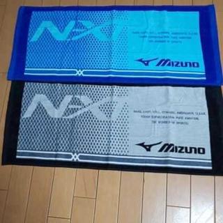 ミズノ(MIZUNO)の新品 MIZUNO ミズノフェイスタオル2枚セット(タオル/バス用品)