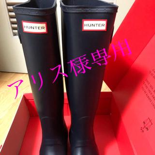 ハンター(HUNTER)のHUNTERブーツ美品(レインブーツ/長靴)
