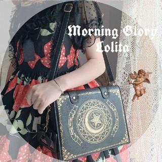 アンジェリックプリティー(Angelic Pretty)の値下げ◆Morning Glory◆月灯の魔導書バッグ 黒 ブック型 ロリィタ(ショルダーバッグ)