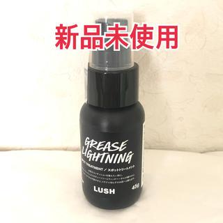 ラッシュ(LUSH)の艶肌ドロップ(美容液)