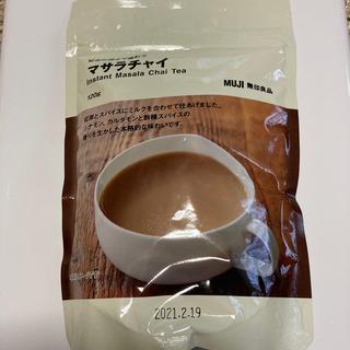 ムジルシリョウヒン(MUJI (無印良品))の無印良品 マサラチャイ【新品未開封】(茶)