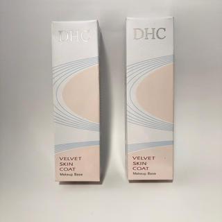 ディーエイチシー(DHC)のdhc ベルベット スキンコート 2本セット(化粧下地)