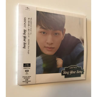 シャイニー(SHINee)のSHINee オニュ Sing your song FC盤(K-POP/アジア)