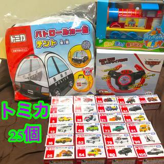 タカラトミー(Takara Tomy)のトミカ パトロールカー型テント カーズハンドル バブルトレイン シャボン玉(ミニカー)