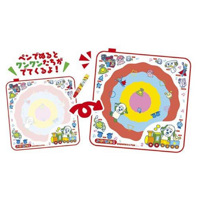 PILOT(パイロット)のスイスイおえかき ワンワンとうーたん カラフルおえかき  キッズ/ベビー/マタニティのおもちゃ(知育玩具)の商品写真