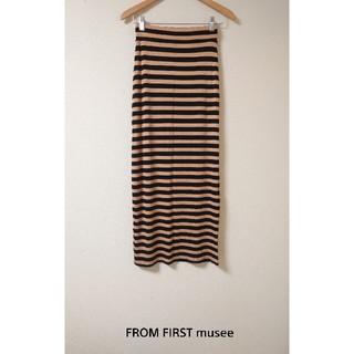フロムファーストミュゼ(FROMFIRST Musee)のタグ付き新品! ボーダーロングスカート 10,450円(ロングスカート)