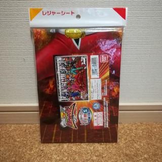 騎士竜戦隊 リュウソウジャー レジャーシート 1人用 サイズ60×90cm(キャラクターグッズ)