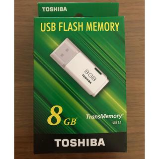 東芝 - TOSHIBA USBメモリ 8GB USB2.0 キャップ式 ホワイト